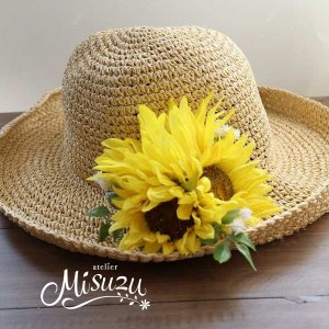 *misuzu122* 夏のコサージュ ヒマワリ 向日葵 籐バッグや麦藁帽にも|misuzu1187