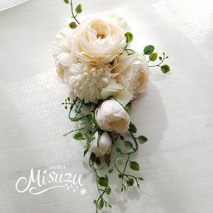 キャスケードコサージュ 薔薇ローズ スーツ 入園入学式 卒園卒業式 結婚式 |misuzu1187