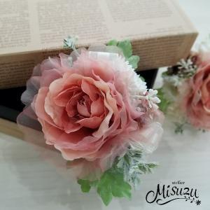 コサージュ オーガンモーブ ヘッドドレス オーガンジー 入園入学式 卒園卒業式 結婚式 |misuzu1187