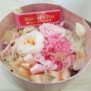 【送料無料】フラワーギフト プリザーブド 母の日 バレンタインデー お見舞い 誕生日(pri_arrange11)|misuzu1187
