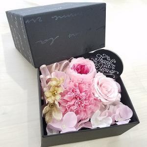 【送料無料】 フラワーギフト プリザーブド 母の日 バレンタインデー お見舞い 誕生日 (pri_arrange08)|misuzu1187