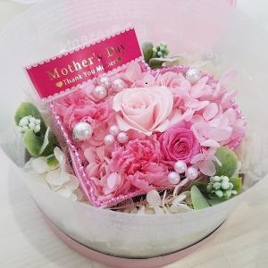 【送料無料】フラワーギフト プリザーブド 母の日 バレンタインデー お見舞い 誕生日(1-pri_arrange09)|misuzu1187