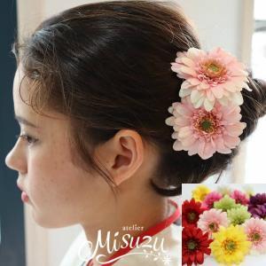 ガーベラ ピンク2P 浴衣 成人式 七五三 結婚式 和装 アートフラワー|misuzu1187