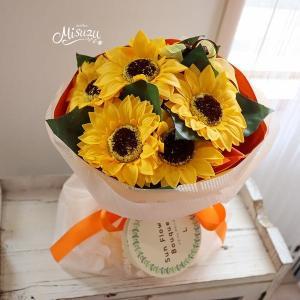 優しく香るアロマのお花 向日葵(ヒマワリ)のソープフラワー お祝い 送別 誕生日 お見舞 シャボンフラワー misuzu1187
