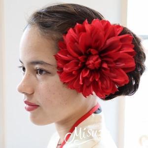 大輪ダリア4色 赤ダリアなど 卒業式・入学式・成人式・結婚式・謝恩会 和装 和婚|misuzu1187