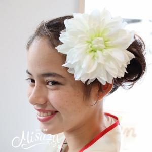 大輪ダリア5色  卒業式・入学式・成人式・結婚式・謝恩会 和装 和婚|misuzu1187