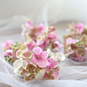 *misuzu*紫陽花(あじさい) ピンク 3P 成人式 浴衣 前撮り 髪飾り|misuzu1187