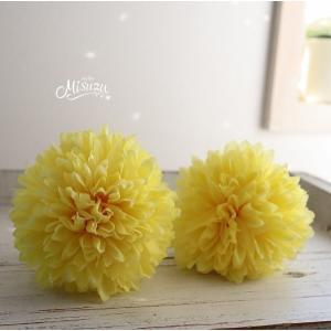 2個セット yellow マム髪飾り 着物 和装 袴 七五三 成人式 和婚|misuzu1187