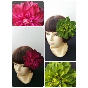 ダリア髪飾り ヘアパーツ 浴衣 夏祭り 着物 和婚 造花|misuzu1187