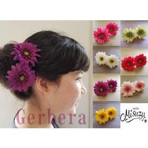 髪飾り ガーベラ 浴衣 成人式 七五三 結婚式 和装 アートフラワー misuzu1187