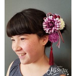 ダリア髪飾り 和装 振袖 成人式 卒業式 七五三 袴|misuzu1187
