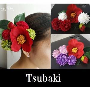 髪飾りセット椿&ピンポン 成人式 卒業式 袴 七五三 和婚ブライダルに|misuzu1187