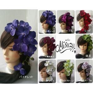 洗練!胡蝶蘭 髪飾り カラー豊富 ヘアコサージュ 成人式 和婚ブライダル 披露宴に!(1-pha-1)|misuzu1187