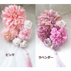 髪飾りセット ヘアコサージュ 振袖 成人式 七五三 和婚 卒業式 謝恩会 袴(1-wa-set-lavender)|misuzu1187