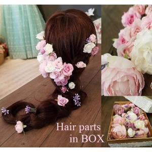 ヘアパーツ20Pセット ヘッドドレス 海外ウェディング ラプンツェル風 髪飾り box付き(1-hairparts_pink)|misuzu1187