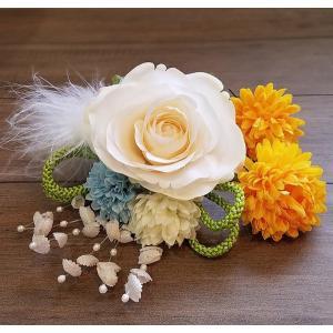 マムと薔薇の髪飾り3P ファー付き 成人式 振袖 和婚 和装ヘア 七五三 神前 袴スタイル イエローマム|misuzu1187