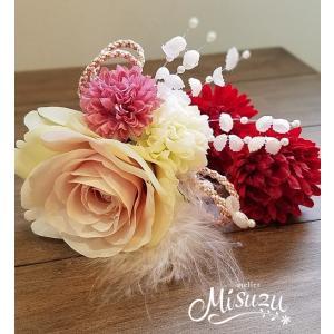 マムと薔薇の髪飾り3P ファー付き 成人式 振袖 和婚 和装ヘア 七五三 神前 袴スタイル 赤マム|misuzu1187