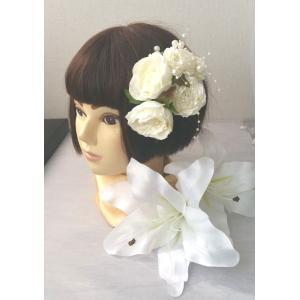 【得々OUTLET♪】 ヘアパーツセット 髪飾り ウェディングドレス 白無垢 和洋折衷 カサブランカ デンファレ(out085)|misuzu1187