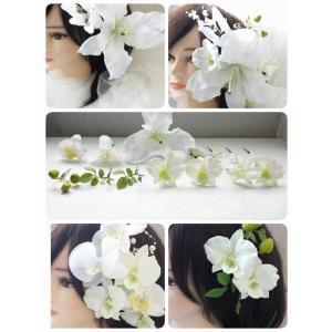 OUTLET ヘアパーツセット 髪飾り ウェディングドレス 白無垢 和洋折衷 カサブランカ デンファレout080|misuzu1187
