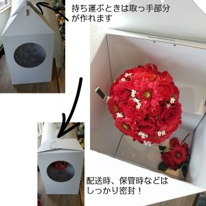 ブーケBOX 保管用 ラウンドブーケ 組み立て式 搬入用 スタンド 持ち運び便利|misuzu1187