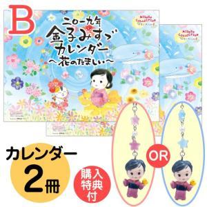 金子みすゞカレンダー2019「花のたましい」Bセット☆購入特典付☆|misuzucollection