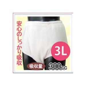 女性用 尿漏れ 失禁ショーツ ヨコ漏れガード付き 300cc 3Lサイズ 1枚のご購入  1枚  32030 mitaka-japan