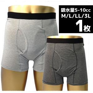 男性用 尿漏れ 失禁パンツ ちょい漏れ吸水ボーダートランクス 前開き 5~10cc  33020  1枚 mitaka-japan