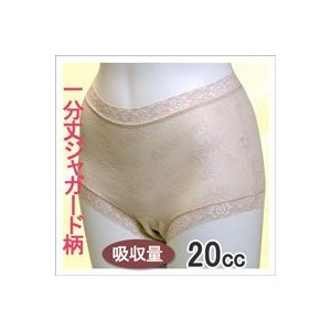 女性用 尿漏れ 失禁ショーツ 一分丈ジャガード 20cc   1枚  37672 mitaka-japan