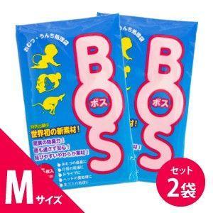 驚異の防臭素材BOSシリーズBOS Mサイズ45枚入×2袋 クリロン化成|mitaka-japan