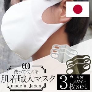 フィルターポケット付き洗って使えるマスク 布マスク3枚セット オシャレ 飛沫防止 子供 大人 SS S M L の大きさ|mitaka-japan