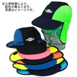 UVカットキッズキャップ(ST24)子供用たれつき帽子(男の子、女の子)紫外線対策・UVカットオーストラリア直輸入のSTINGRAY ネコポス便無料 mitaka-japan
