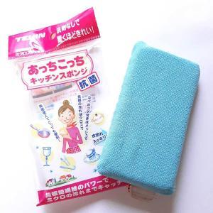 キッチンスポンジあっちこっちふきんシリーズメーカー取寄せ商品|mitaka-japan