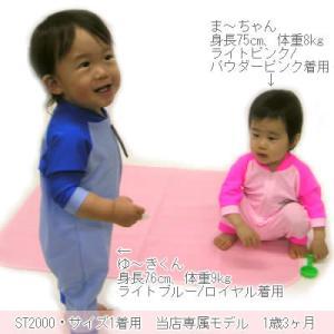 ベビーラッシュスーツ(ST2000)ロンパースタイプ赤ちゃん用UVカット水着 mitaka-japan