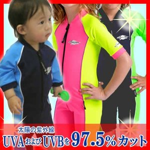 ベビー&キッズラッシュスーツ(ST3001)半袖ハーフパンツのワンピース mitaka-japan