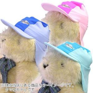 UVカットベビーキャップ ST32 子供用たれつき帽子Sサイズ あごひも無し mitaka-japan
