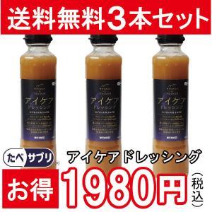 アイケアドレッシング185ml ゆず香る和風たまねぎ味|mitaniya