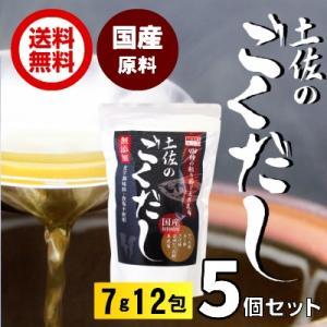【常温】国産原料使用 土佐のごくだし 7g12入5個セット|mitaniya