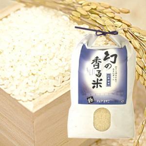 高知県四万十町産/幻の香る米5kg|mitaniya