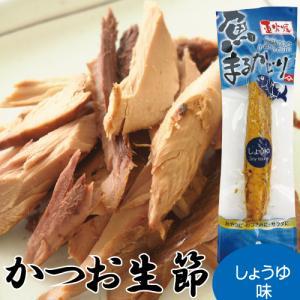 【常温】国産 鰹使用生節 魚(いよ)まるかじり 醤油(しょうゆ)味|mitaniya
