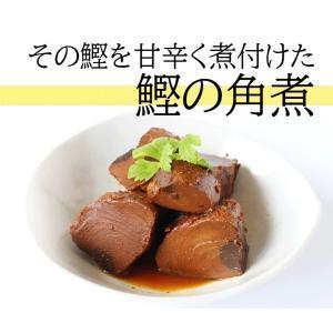 【常温】送料無料!!かつお角煮2個セット|mitaniya|04