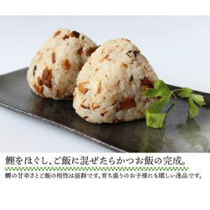【常温】送料無料!!かつお角煮2個セット|mitaniya|06