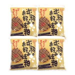 【常温】送料無料!米粉のお好み焼粉 4袋セット 土佐れいほく産米粉使用 (400g×4袋)|mitaniya