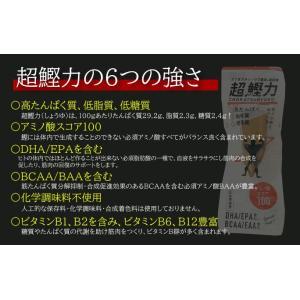 【常温】送料無料!!超鰹力お試し4本セット(醤油・生姜各2本)|mitaniya|03