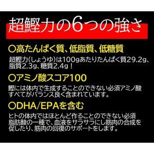 【常温】送料無料!!超鰹力お試し4本セット(醤油・生姜各2本)|mitaniya|06