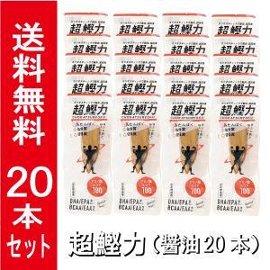 【常温】送料無料!!超鰹力20本セット(醤油)|mitaniya