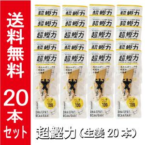 【常温】送料無料!!超鰹力20本セット(生姜)|mitaniya