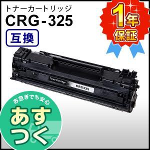 キヤノン用 LBP6030 LBP6040対応互換トナーカートリッジ