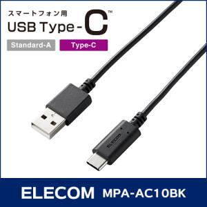 エレコム MPA-AC10BK USB type C ケーブル USB2.0準拠(A-C)1.0m ...