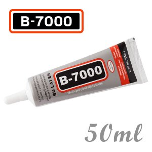 B-7000 多目的 多用途 強力接着剤 50ml