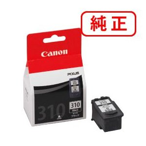 BC-310 ブラック 2個セット CANON 純正インク